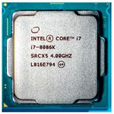 Процессор Intel Core i7-8086K 4.0GHz s1151v2 Box