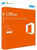 Офисное приложение Microsoft Office Home and Business 2016 Rus No Skype BOX (T5D-02705)