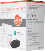 Комплект 3 в 1 Microsoft Office Home and Student 2019 Rus + мышь + антивирус KIS Multi-Device (79G-05075-PROMO)