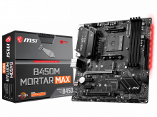 Материнская плата MSI B450M MORTAR MAX, AMD B450, sAM4, mATX