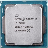 Процессор Intel Core i7 7700K 4.2GHz Soc-1151 OEM